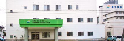 介護療養型老人保健施設 せせらぎ(山形県鶴岡市)イメージ