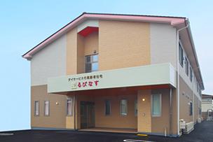 サービス付き高齢者向け住宅 るぴなす(三重県四日市市)イメージ