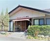 グループホーム たんぽぽ(香川県観音寺市)イメージ