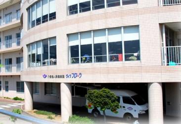 介護老人保健施設 ヴィラフローラ(高知県土佐市)イメージ