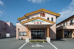 介護付有料老人ホーム 煌(三重県多気郡明和町)イメージ