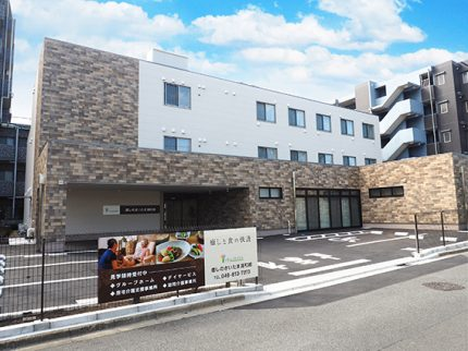 グループホーム 癒しのさいたま浦和館(埼玉県さいたま市浦和区)イメージ