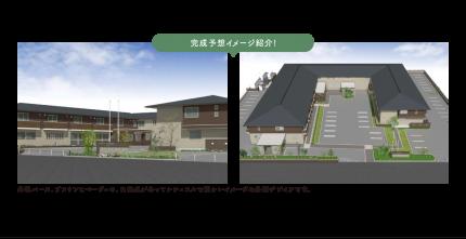 サービス付き高齢者向け住宅 トマトハウス(三重県津市)イメージ