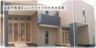 サービス付き高齢者向け住宅 ぷくぷくハウス(京都府亀岡市)イメージ