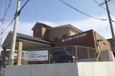 介護付有料老人ホーム エクセレントまつさか(三重県松阪市)イメージ
