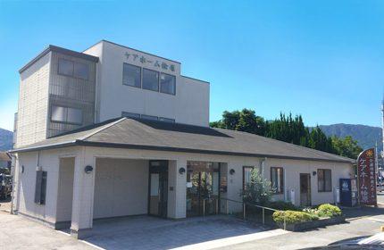 介護付き有料老人ホーム ケアホーム桧原(福岡県福岡市南区)イメージ
