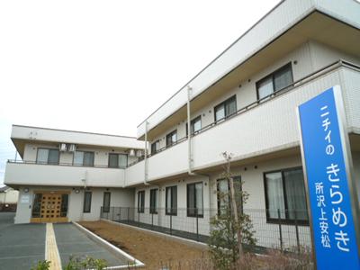 介護付き有料老人ホーム ニチイケアセンター所沢上安松(埼玉県所沢市)イメージ