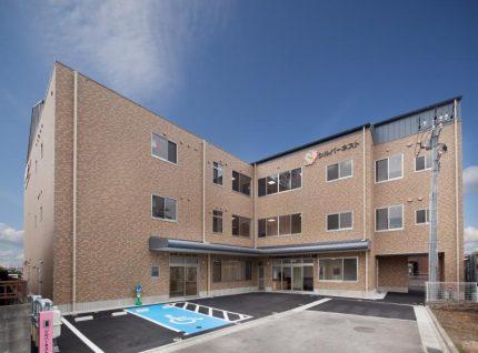 サービス付き高齢者向け住宅 シルバーネスト塩屋(和歌山県和歌山市)イメージ