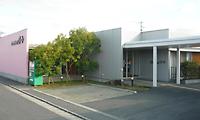 介護付有料老人ホーム 花と木と光の家悠々(福岡県遠賀郡水巻町)イメージ