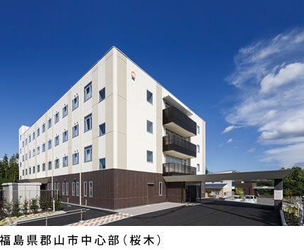 介護付有料老人ホーム 雅(福島県郡山市)イメージ