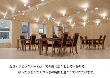 介護付有料老人ホーム クルーヴくすのき・萱島(大阪府門真市)イメージ