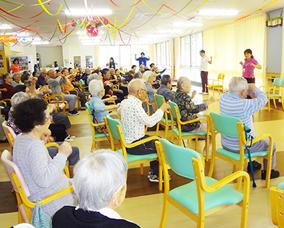 介護付有料老人ホーム さわやか室蘭館(北海道室蘭市)イメージ