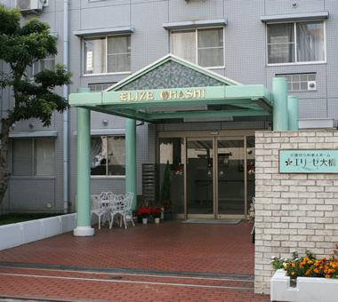 介護付き有料老人ホーム エリーゼ大橋(福岡県福岡市南区)イメージ