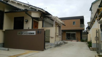 サービス付き高齢者向け住宅 ガーデンハウス西高松Ⅱ(和歌山県和歌山市)イメージ