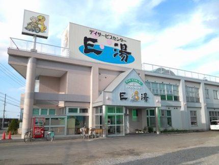 介護付有料老人ホーム シルバーハイツE湯(北海道旭川市)イメージ