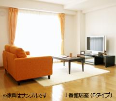 介護付有料老人ホーム シルバーハイツ羊ヶ丘1・2番館(北海道札幌市豊平区)イメージ