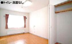 介護付有料老人ホーム もみの木(北海道江別市)イメージ