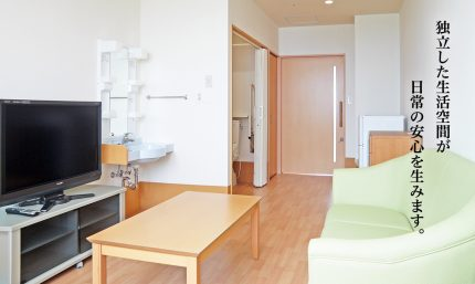 介護付有料老人ホーム カーサクオリス(北海道釧路郡釧路町)イメージ