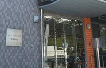 介護付有料老人ホーム ヒーリングハウス貝塚駅前(福岡県福岡市東区)イメージ