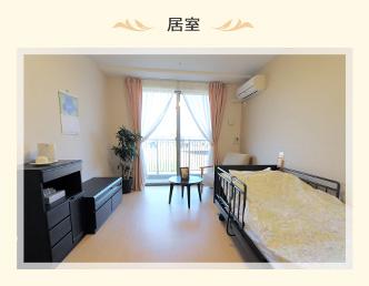 サービス付き高齢者向け住宅 イルミーナかわごえ(埼玉県川越市)イメージ