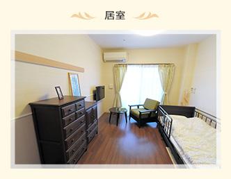 サービス付き高齢者向け住宅 イルミーナしき(埼玉県志木市)イメージ