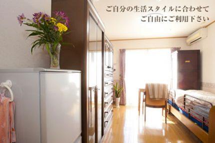 介護付有料老人ホーム Greenガーデン富士見が丘(大分県大分市)イメージ