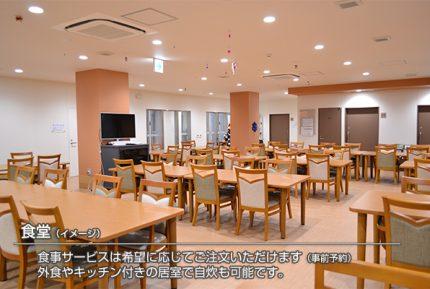 サービス付き高齢者向け住宅 ココファン中浦和(埼玉県さいたま市桜区)イメージ