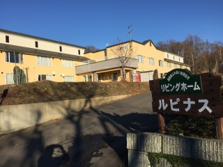 サービス付き高齢者向け住宅 リビングホームルピナス(北海道砂川市)イメージ