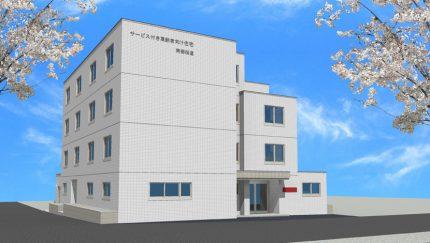サービス付き高齢者向け住宅 南郷桜道(北海道札幌市白石区)イメージ