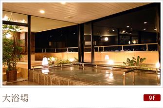 介護付有料老人ホーム ロイヤルケア高松(香川県高松市)イメージ
