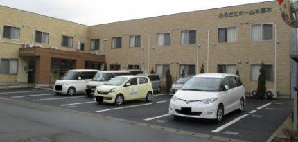 サービス付き高齢者向け住宅 ふるさとホーム本厚木(神奈川県厚木市)イメージ