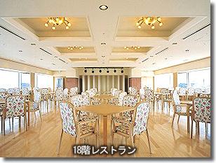 介護付有料老人ホーム シニアホテル横浜(神奈川県横浜市中区)イメージ