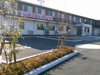 サービス付き高齢者向け住宅 家族の家ひまわり日光(栃木県日光市)イメージ