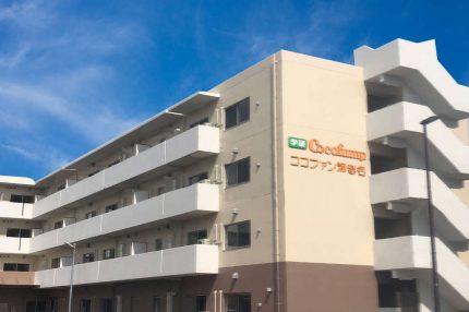 サービス付き高齢者向け住宅 ココファン海老名(神奈川県海老名市)イメージ