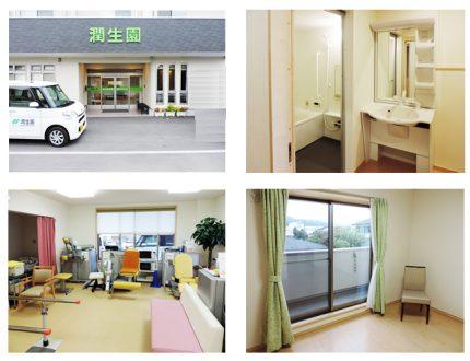 サービス付き高齢者向け住宅 潤生園みんなの家はくさん(神奈川県小田原市)イメージ