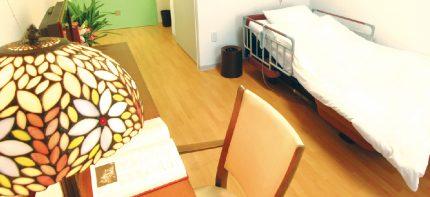 介護付有料老人ホーム 中銀ケアホテル横浜希望ヶ丘(神奈川県横浜市旭区)イメージ