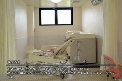 サービス付き高齢者向け住宅 ココファンメゾン中里(神奈川県小田原市)イメージ