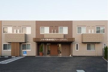 サービス付き高齢者向け住宅 ミモザ横濱青葉グリーングラス(神奈川県横浜市緑区)イメージ