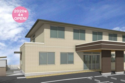 住宅型有料老人ホーム トウィンクル瀬田(滋賀県大津市)イメージ