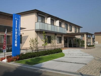 サービス付き高齢者向け住宅 家族の家ひまわり足利(栃木県足利市)イメージ