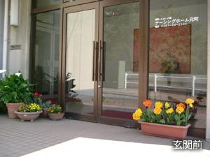 介護付有料老人ホーム 湘南ふれあいの園 ナーシングホーム元町(神奈川県茅ケ崎市)イメージ